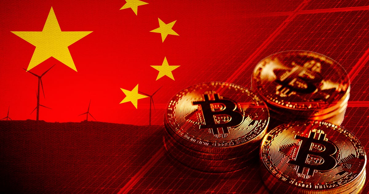 China Anhui Province Becomes the Latest Region to Crack the Whip on Crypto Mining