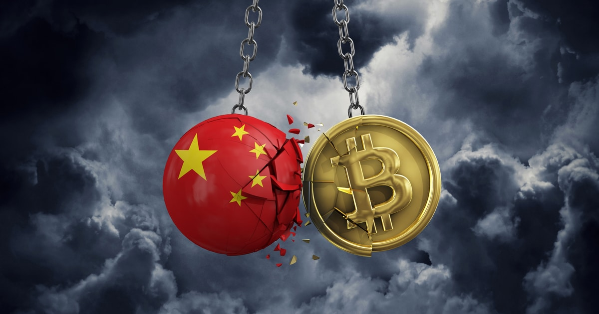 Bitcoin, Ethereum, Solana And Other Crypto Prices Further Plunge Following China's Fresh Crypto Ban