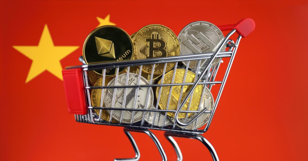 China's Hainan Province Cautions Citizens Against Illegal Crypto Trading