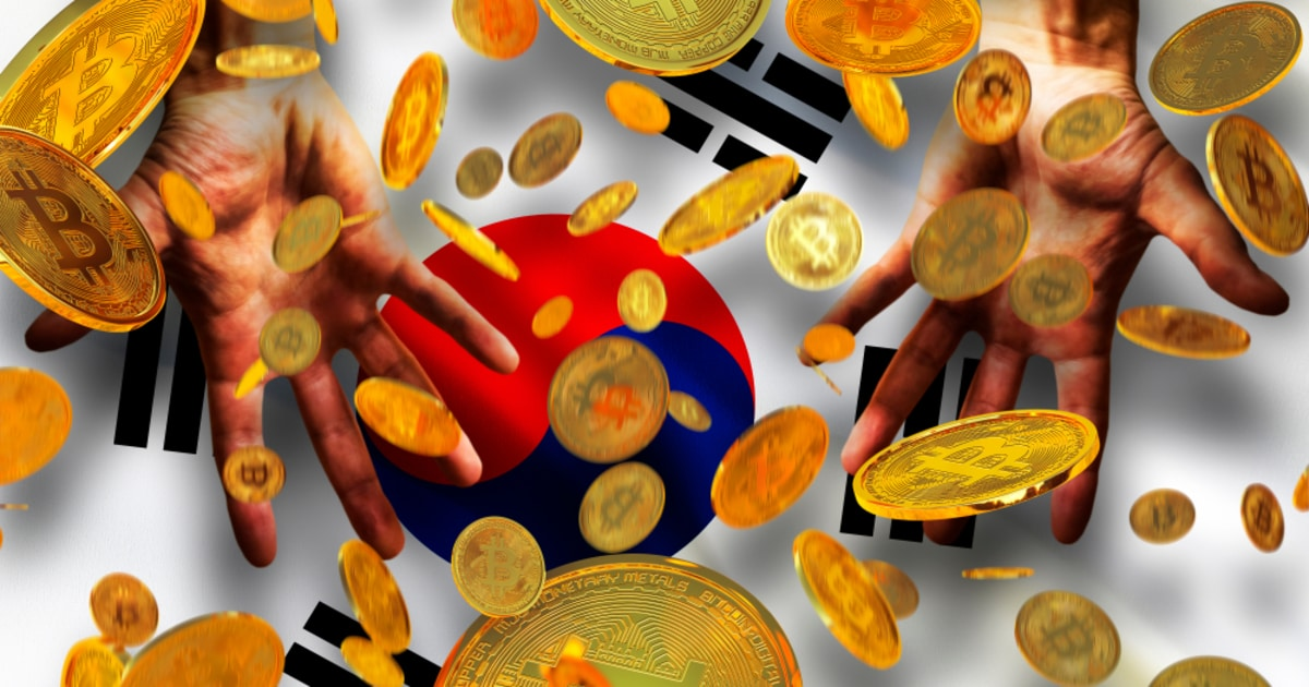 Korea's Financial Services Commission Officials Mandated to Declare their Crypto Holdings