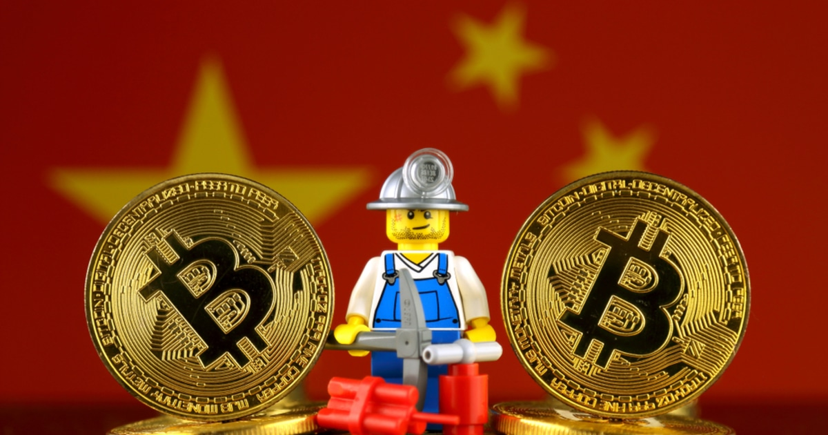 Michael Saylor: China's Clampdown on Crypto will be a