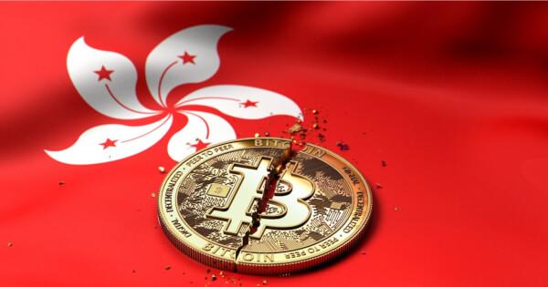 bitcoin mod hong kong)