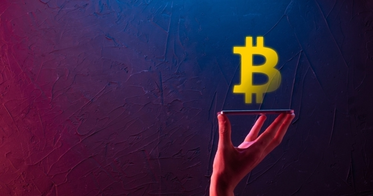 Bitcoin's Perpetual Swap Open Interest Slips below $11B for the First Time Since August