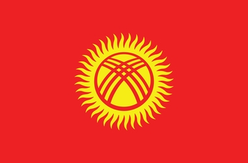 Kyrgyzstan Shuts Down Over 500 Illegal Crypto Miners