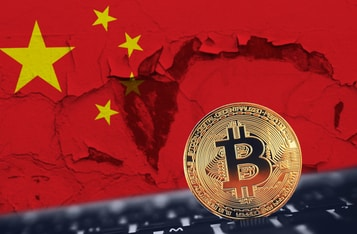 Bitcoin Mining Pools Negatively Impacted as Northwest China Undergoes a Complete Blackout