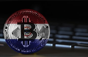 Paraguay To Introduce Bitcoin law, Draft Leaks details