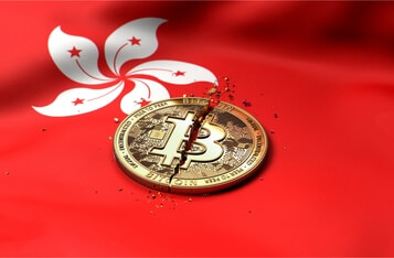 Hong Kong Police Crackdowns Crypto Investment Scam, involving $11M HKD