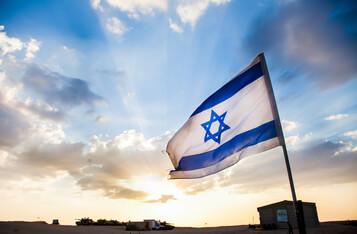 Bank of Israel Has Conducted Digital Currency Shekel Crypto Testing