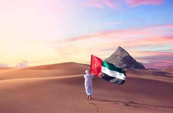 UAE to Launch and Test in-house Digital Currency