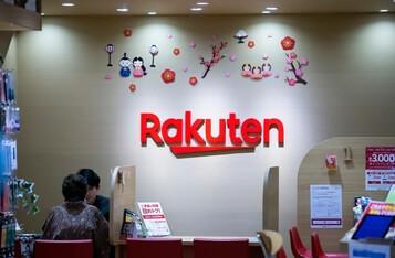 Japan's Rakuten To Relist XRP Margin Trading