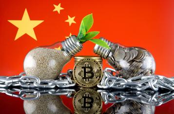 China Shuts Down Over 90% BTC Capacity, Sichuan BTC Sites Massively Offline