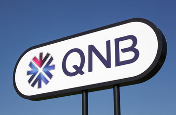 Qatari National Bank to Explore Cross-Border Payment Solutions With Ripple