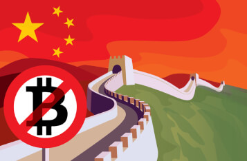 China Financial Institutions Bars Crypto as Payment Tools