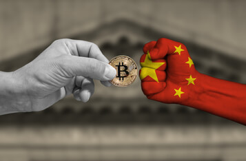 Bitcoin Plunges to $32,266 amid the Intensified FUD Sentiment from China