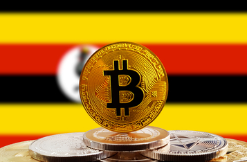 Ugandan FIA Urges Central Government To Regulate Cryptocurrencies
