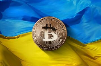 Ukraine Plans to Pilot CBDC Digital Hryvnia for Salary Payments
