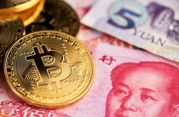 Chinese State-Owned Banks Start Exploring Digital Yuan Use-Cases for Buying Investment Funds & Insurance Products