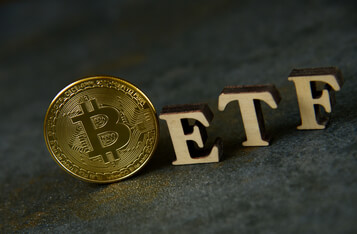 Gary Gensler Reiterates US SEC's Support for Bitcoin Futures ETFs