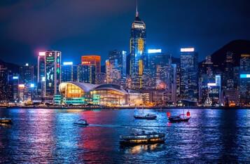 Hong Kong Lists CBDC Development as Strategy Fintech 2025 Roadmap