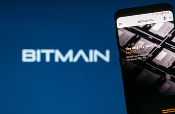 Semiconductor Design Company Bitmain Suspends Sales of Antminers in Mainland China