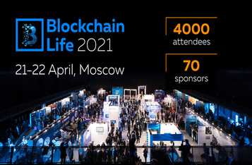Forum Blockchain Life 2021