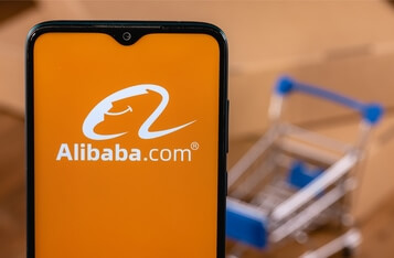 Alibaba Launches NFT Marketplace for Copyright Trading