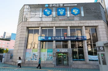 Woori Financial Group To Provide Cryptocurrency Custody Services