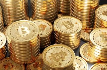 El Salvador's Digital Bitcoin Wallet Chivo Removes Key Pricing Feature