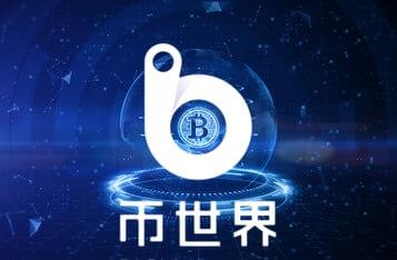 Chinese Blockchain News Flash Media Platform Bi Shi Jie.com Suspends its Operations