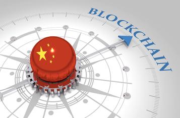 Chinese MIIT Issues Guidance on Blockchain Technology
