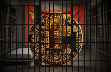 The Central Bank of China Reiterates All Crypto-related Transactions are Illegal
