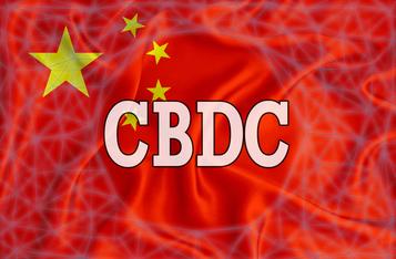 China's CBDC Testing Advances along 19.25M Yuan Distribute to Residents