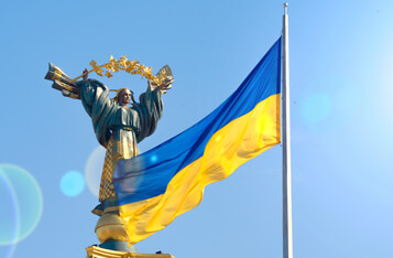 Ukraine Parliament Passes Legislation by Legalizing Crypto
